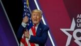 Дональд Трамп оконфузился из-за странных штанов