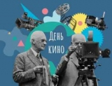 День украинского кино: 7 знаковых режиссеров страны