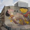 Граффити от Aryz